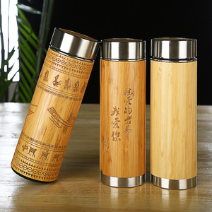 2018 Alibaba best seller Petolar 360ml 450ml reusable coffee drinking cup 100% natural bamboo