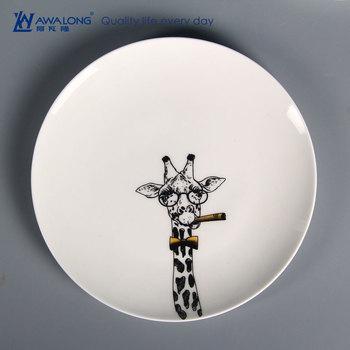 Carton Bone China Plates / Fine Dining Plates / White Ceramic Letter Dish