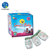 /product-detail/diapers-in-bulk-for-baby-and-adult-ultra-thin-newborn-diapers-to-south-africa-from-chinese-manufacturer-60797196261.html