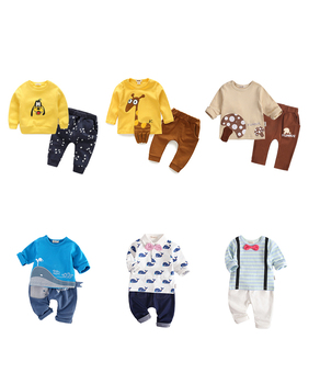 Wholesale New Cartoon design plain children clothes baby boy's casual clothing sets