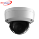 Hikvision 4k smart outdoor dome camera built-in heater DS-2CD4585F-I(Z)(H)