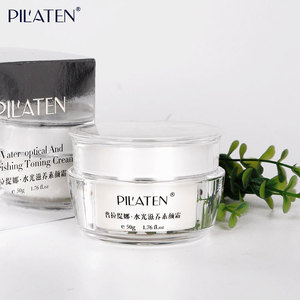 2017 hot new products Pilaten Whitening And Firming Skin Toning Cream