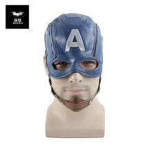 Film Cos Mervel Halloween Cosplay Adulte <span class=keywords><strong>Masque</strong></span> <span class=keywords><strong>de</strong></span> Super Héros Captain America <span class=keywords><strong>Masque</strong></span> En <span class=keywords><strong>Latex</strong></span>