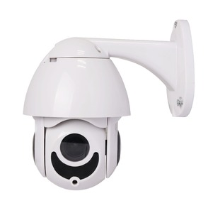 960P Real time 1.3 Megapixel 7 inch High Speed Dome IP Camara /CCTV Surveillance camera support ONVIF 2.0
