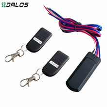 Universal RFID car alarm system 2 transponders immobilizer for south america
