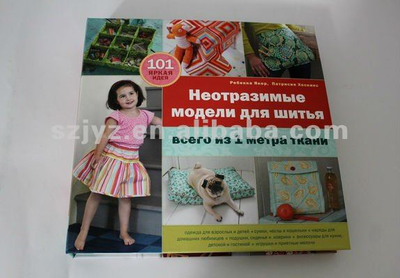 kitchen tool book with envelope printing service