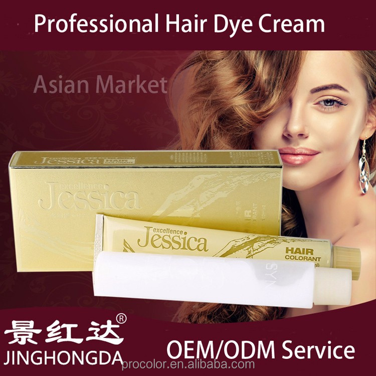 Shine&Elegant super speedy effection hair color hair dye kit