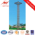 15m 18m 20m 25m 30m 35m High Mast Light Pole with lifting system