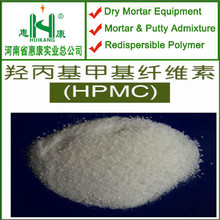 Widely application hpmc emulsifier industry used as agent