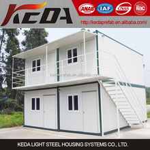 Folding container house, flat pack, Movable prefab living container house