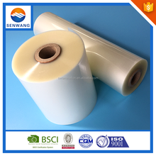 Latest Desirable Bright Color Laminating Pouch Laminated Roll Film