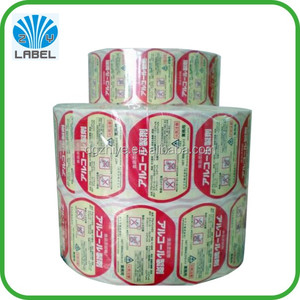 hot sale printing custom made self adhesive logo labels for packaging shipping or mailing,etc