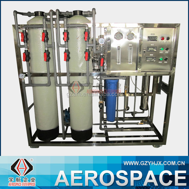 YHSCL-RO 500L UV Sterilization Drinking Water Treatment Plant with Price