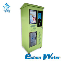 standing reverse osmosis super quality water vending machine with coin and IC card