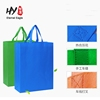 Promotional low price non woven tote bag