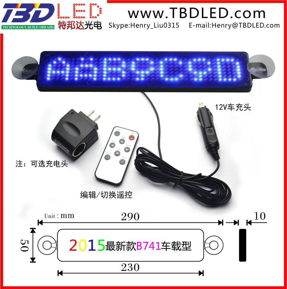 CE RoHS 12V 30cm length 7X40dot indoor blue single color small thin mini smd led display for car vehicle with scrolling messages