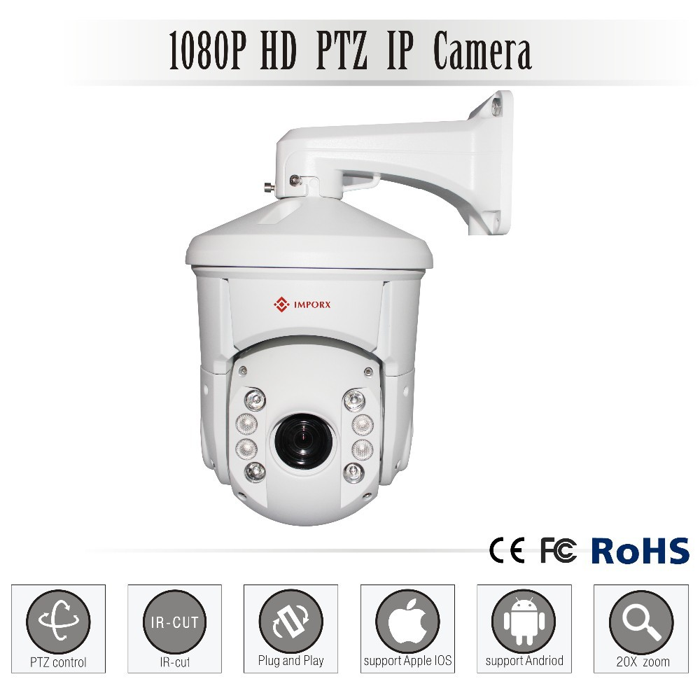 20X zoom full HD 1080P outdoor IR IP speed dome camera CCTV security with 170M infrared distance
