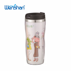 450ml double wall promotional mug with removable bottom paper insert travel mugs