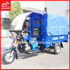 Single cylinder cargo gas auto closed trike adult trike truck 3 wheel tricycle automobile with cabin roof