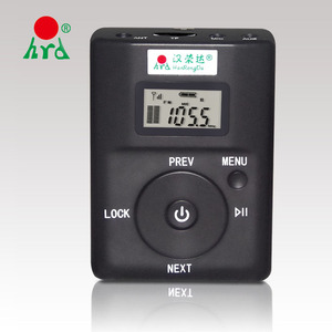 Hot Sale With Led Display Car Radio Mp3 Personal Fm Am Transmitter