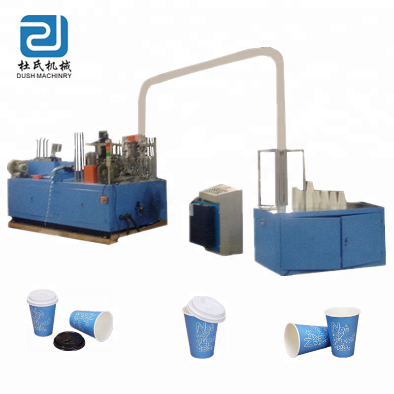Automatic High Speed Paper Cup Forming Machine,Paper Cup Forming  Machine,Paper Glass Making Machine - Buy Automatic Paper Cup Forming  Machine,High