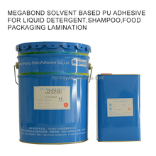 JZ3260 polyurethane adhesive for laminated films packaging