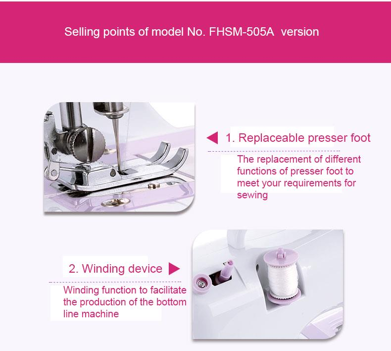 automatic multi-function electric household portable sewing machine
