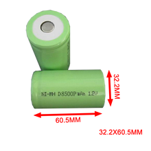 Rechargeable 1.2v 8500mah aa ni-mh battery for sale