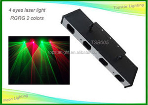 300mw Red Green Disco Laser Stage Light Four Head Laser Rgrg Colorful Stage Laser Lighting Lazer
