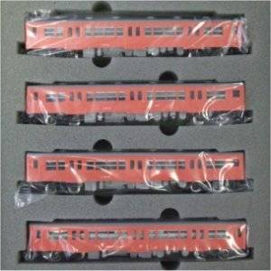JR Diesel Car Kiha 35 series brass TOMIX system set (color metropolitan area)