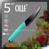 "5"" Ceramic Paring Knife with Stainless Steel Endcap knife"