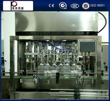 factory price automatic liquid filling machine,liquid filling equipment