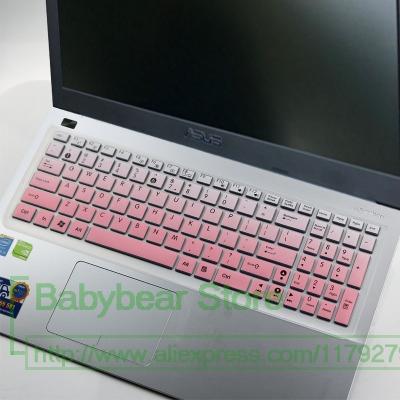 Распродажа Силиконовые Крышка Клавиатуры Asus - товары со