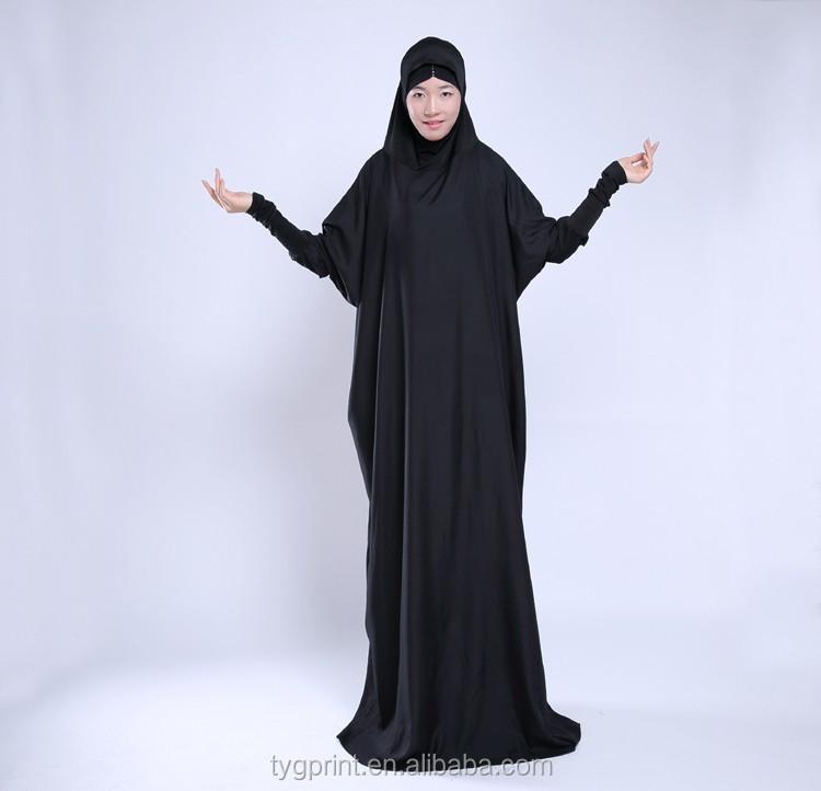 Islamitische kleding vrouwen