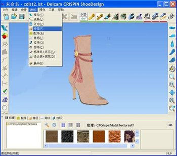 Choes Software - Buy Crispin Shoemaster Product on Alibaba com