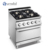 FURNOTEL Commercial Industrial Electric/Gas Noodles Boiler Pasta Cooker Machine