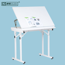 PCZ-107C Easy Assembly Office Furniture Folded Drawing Desk
