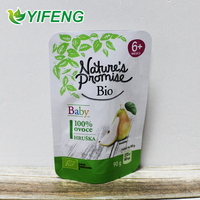 Wholesale Food Grade Heat Sealable custom printed standing up pouch snack bags Packaging