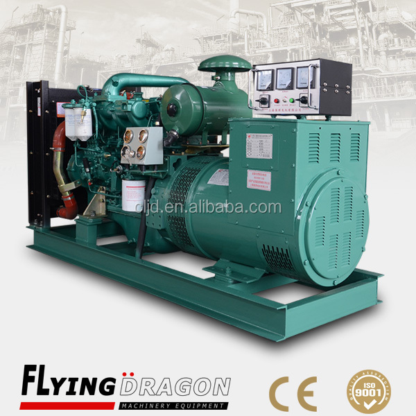 Quality first 60kw power generator with yuchai electric engine YC4D90Z-D20 for home use
