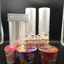 POF shrink film with 5 layer extrusion