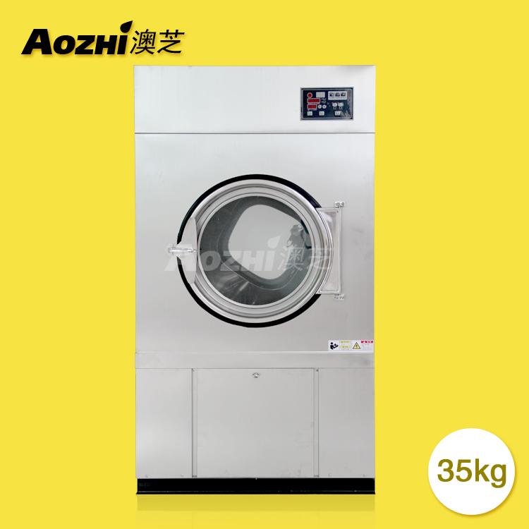 Tumble Dryers Espanol ~ Hotel secador de vapor lavandería industrial eléctrica