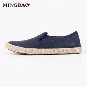 Alibaba Chaussures Chine de Guangzhou toile Wholesale BxTzq