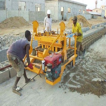 Qm4-45 Movable Cement Hollow Block Making Machine - Buy