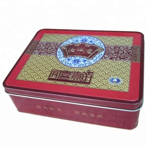 Premium rectangular metal tin gift box for cookie biscuit tea