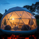 Manufacturer Luxury Transparent Large Giant Party Event Yurt Camping Big Geodesic Dome Tent For Sale