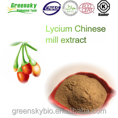 High quality nutural nutrition product Lycium Chinese mill extract, 50% polysaccharide