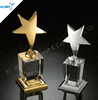2016 competitive metal gold star trophy image for souvenir