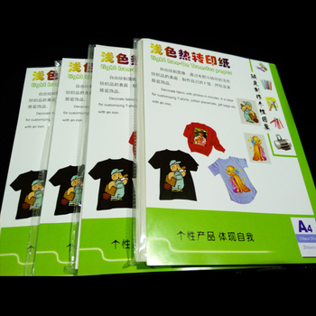 Low Price A3 Plastisol Heat Transfer Paper For Cotton - Buy A3 Plastisol  Heat Transfer,Plastisol Heat Transfer Paper,Heat Transfer Paper Product on