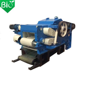 Factory Wholesale Ce Certificate tree logs cutting machine wood chipper
