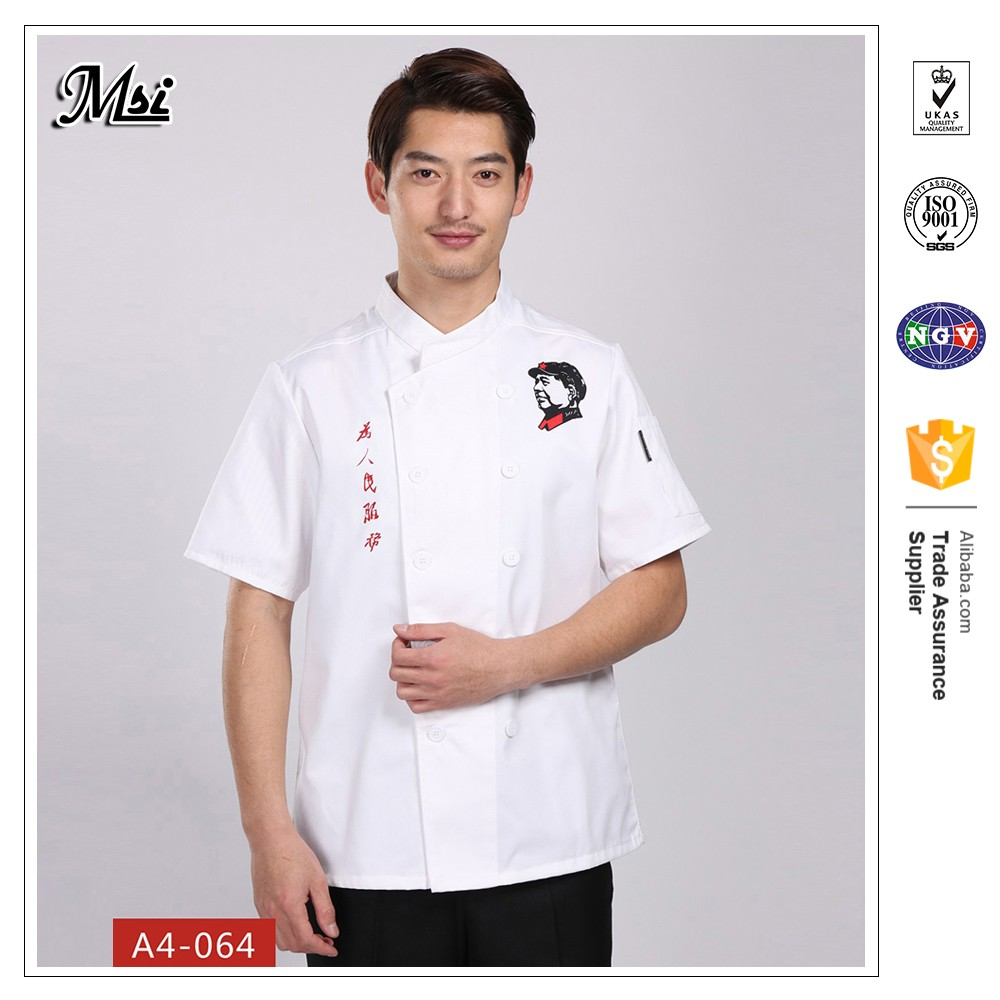 Hotel corporate food service managers Hospitality catering uniforms wholesale